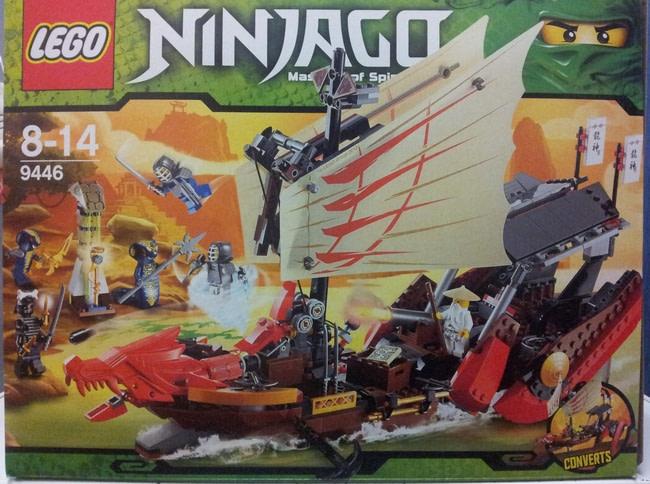 Setul 9446 Ninjago – Proiectat de Adrian FLOREA